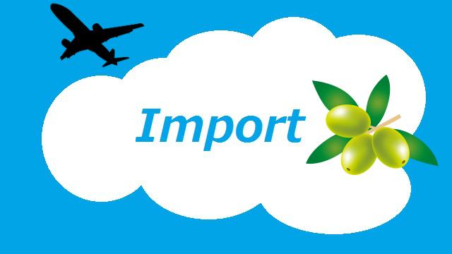 オリーブオイル、海外、輸入